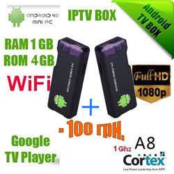 Акция!!!: Mini PC SERMAX Android 4.0 WiFi MK802 (4 GB) + Mini PC SERMAX Android 4.0 WiFi MK802 (4 GB)