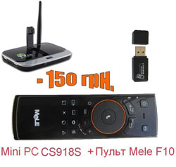 Android TV Box SerMax CS918S + 5 MPixel Camera + Пульт Mele F10
