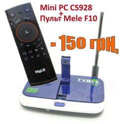 Android TV Box SerMax CS928 + 5 MPixel Camera + Пульт Mele F10