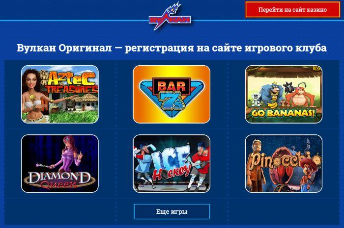 Игровой автомат терминатор играть бесплатно