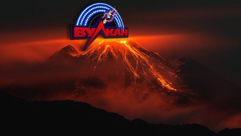 Вулкан что это такое казино вулкан ролики онлайн стрип покер