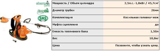 Ранцевая мотокоса Oleo-Mac 446ВР
