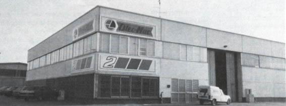 Завод Oleo-Mac в 1983 году
